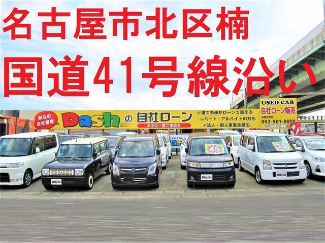 「ホンダ」「N-BOX」「コンパクトカー」「愛知県」の中古車31