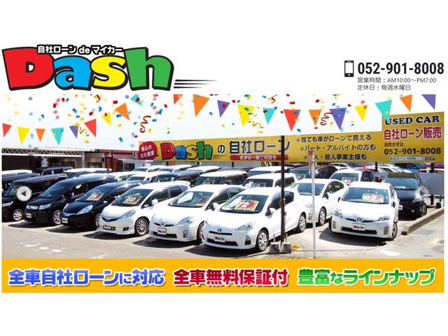 「ホンダ」「N-BOX」「コンパクトカー」「愛知県」の中古車38