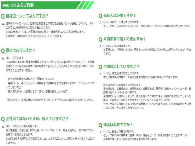 「ホンダ」「N-BOX」「コンパクトカー」「愛知県」の中古車40