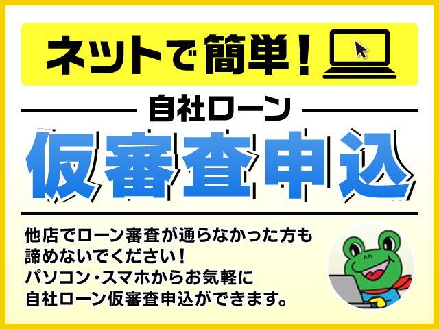 G CD・バックカメラ・新品タイヤ(3枚目)