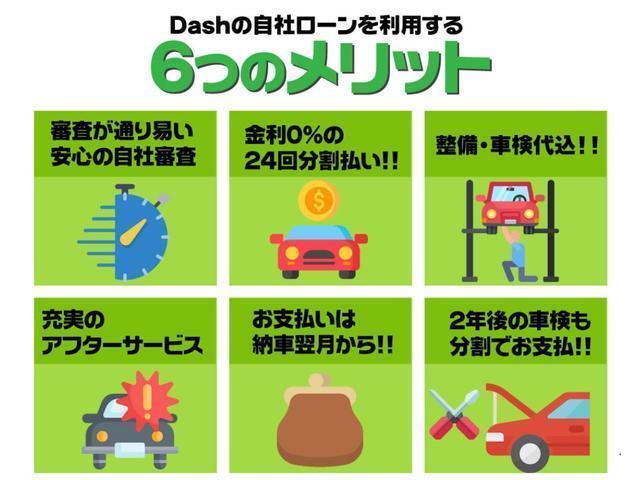 「ダイハツ」「ミラココア」「軽自動車」「愛知県」の中古車30
