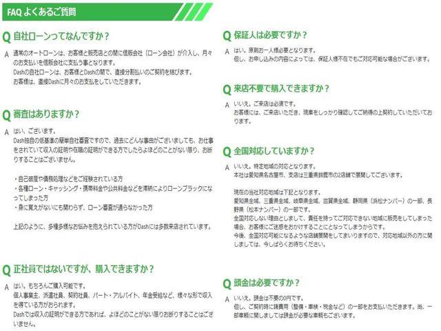 「ダイハツ」「ミラココア」「軽自動車」「愛知県」の中古車34