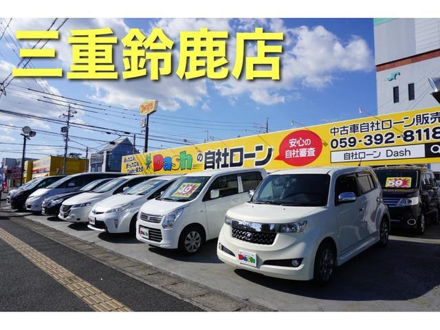 「ダイハツ」「ミラココア」「軽自動車」「愛知県」の中古車38