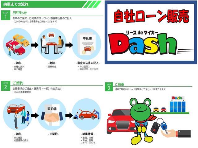「三菱」「デリカD:5」「ミニバン・ワンボックス」「愛知県」の中古車47