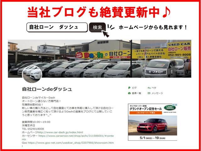 「三菱」「デリカD:5」「ミニバン・ワンボックス」「愛知県」の中古車50