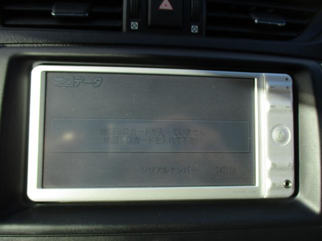 250G リラックスセレクション(20枚目)