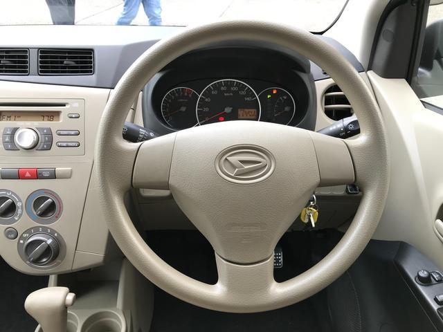 お客様のお車事情お聞かせください!弊社独自の審査による自社ローンをご用意しております。大切なお車を納車させて頂くまで、お客様のお気持ちに寄り添う【Dash】です。