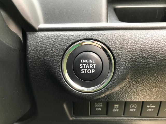 ハイブリッドMZ SDナビ・フルセグ・DVD・Bluetooth・ETC・Bカメラ・HID・純正AW・両パワスラ・シートヒーター・ワンオーナー・ブレーキサポート・レーンキープ・ステアリングリモコン・ドラレコ・Pスタート(23枚目)