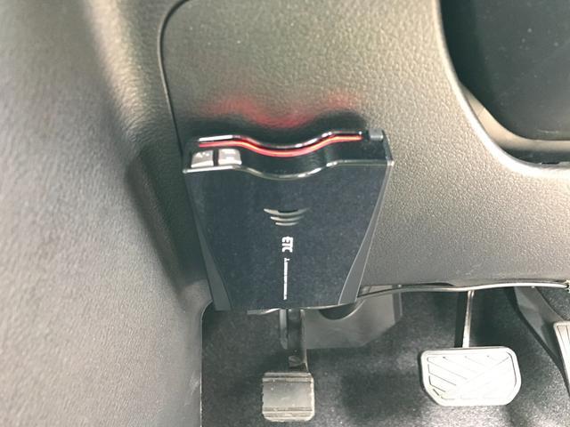 ハイブリッドMZ SDナビ・フルセグ・DVD・Bluetooth・ETC・Bカメラ・HID・純正AW・両パワスラ・シートヒーター・ワンオーナー・ブレーキサポート・レーンキープ・ステアリングリモコン・ドラレコ・Pスタート(28枚目)