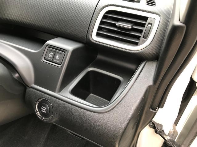 ハイブリッドMZ SDナビ・フルセグ・DVD・Bluetooth・ETC・Bカメラ・HID・純正AW・両パワスラ・シートヒーター・ワンオーナー・ブレーキサポート・レーンキープ・ステアリングリモコン・ドラレコ・Pスタート(29枚目)