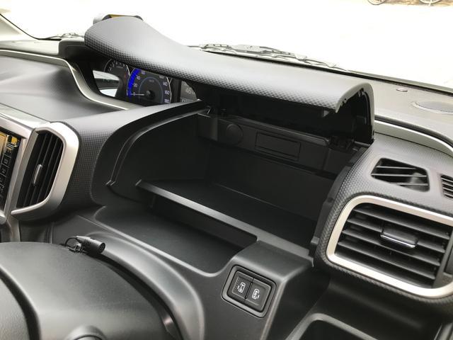 ハイブリッドMZ SDナビ・フルセグ・DVD・Bluetooth・ETC・Bカメラ・HID・純正AW・両パワスラ・シートヒーター・ワンオーナー・ブレーキサポート・レーンキープ・ステアリングリモコン・ドラレコ・Pスタート(30枚目)
