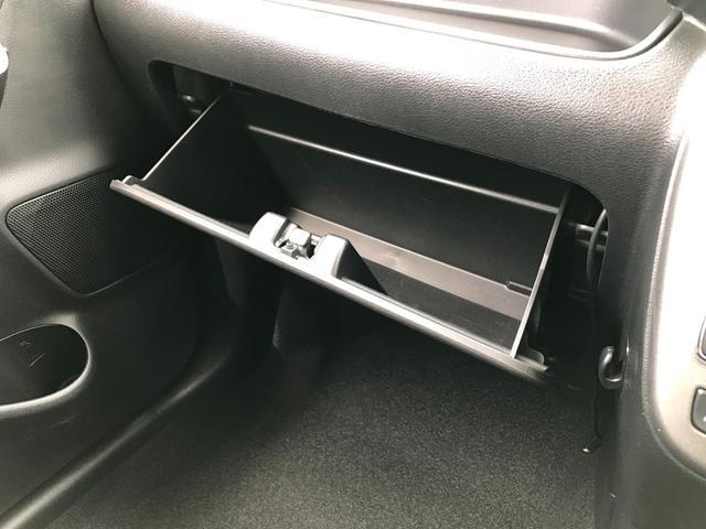 ハイブリッドMZ SDナビ・フルセグ・DVD・Bluetooth・ETC・Bカメラ・HID・純正AW・両パワスラ・シートヒーター・ワンオーナー・ブレーキサポート・レーンキープ・ステアリングリモコン・ドラレコ・Pスタート(33枚目)