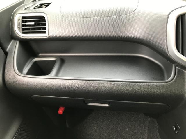ハイブリッドMZ SDナビ・フルセグ・DVD・Bluetooth・ETC・Bカメラ・HID・純正AW・両パワスラ・シートヒーター・ワンオーナー・ブレーキサポート・レーンキープ・ステアリングリモコン・ドラレコ・Pスタート(34枚目)
