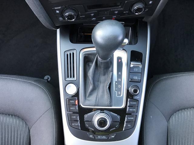 2.0TFSIクワトロ 純正マルチナビ・フルセグ・Bカメラ・ETC・純正AW・HID・パワーシート・パドルシフト・コーナーセンサー・プッシュスタート・4WD(23枚目)