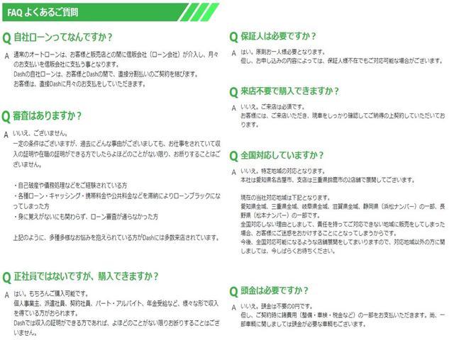 X 純正オーディオ・アイドリングストップ・Pスタート・社外AW・左パワスラ・オーバーヘッドコンソール・盗難防止(40枚目)