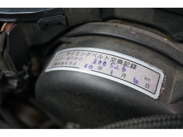 「トヨタ」「レジアスエースバン」「その他」「愛知県」の中古車50