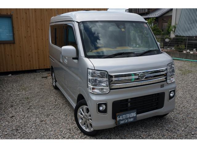 「日産」「NV100クリッパー」「コンパクトカー」「愛知県」の中古車3