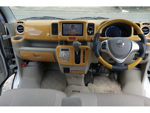 「日産」「NV100クリッパー」「コンパクトカー」「愛知県」の中古車7
