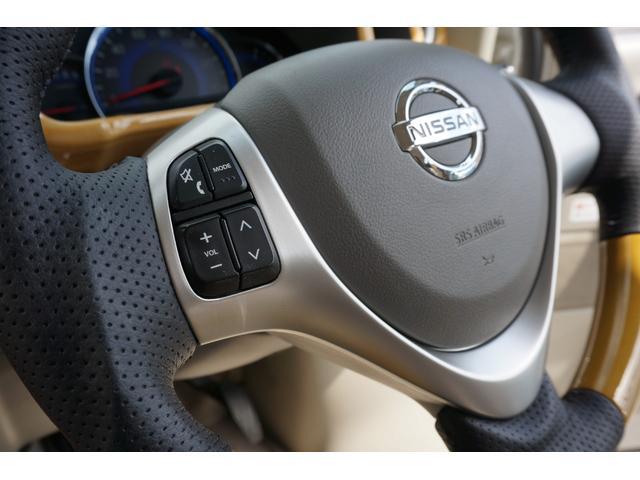 「日産」「NV100クリッパー」「コンパクトカー」「愛知県」の中古車22