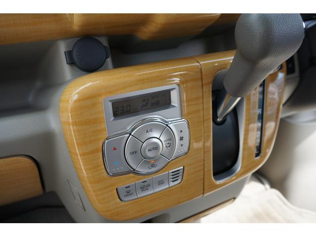 「日産」「NV100クリッパー」「コンパクトカー」「愛知県」の中古車25