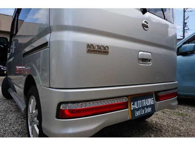 「日産」「NV100クリッパー」「コンパクトカー」「愛知県」の中古車36