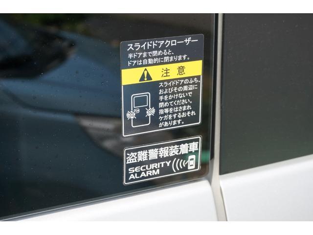 「日産」「NV100クリッパー」「コンパクトカー」「愛知県」の中古車45