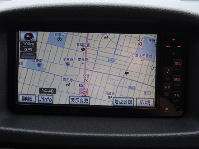 F エクストラパッケージ 限定車 SDナビ バックカメラ(10枚目)