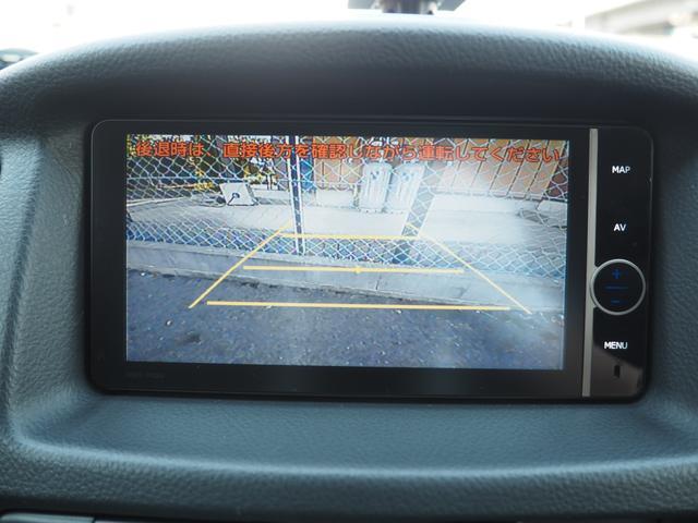 DXコンフォートパッケージ SDナビ Bカメラ フルセグテレビ Bluetooth パワーウィンドウ ETC キーレス(72枚目)