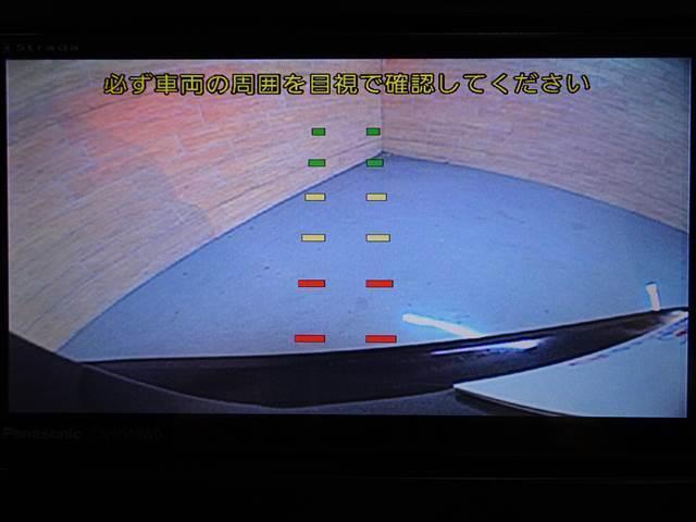 2.0XT アイサイト 純正ナビ バックカメラクルコン(4枚目)