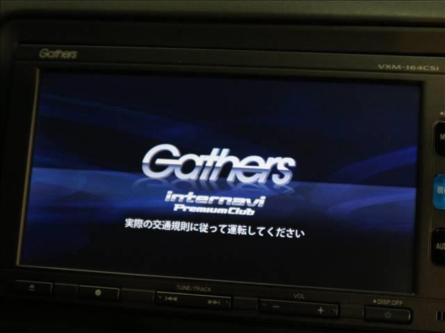 ギャザーズHDDナビを装備でロングドライブも快適です。