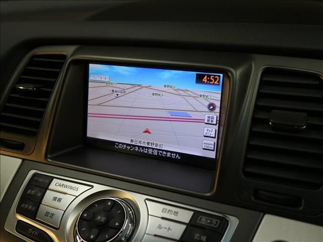 250XV FOUR ワンオーナ 黒革 サンルーフ 純正ナビ(3枚目)