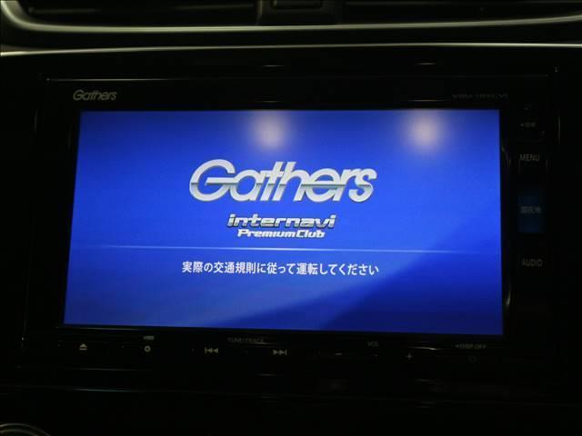 ギャザーズSDナビを装備でロングドライブも快適です。フルセグTV視聴可能!