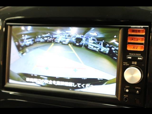 15RX タイプV 純正SDナビTV ワンオーナー Bカメラ(4枚目)