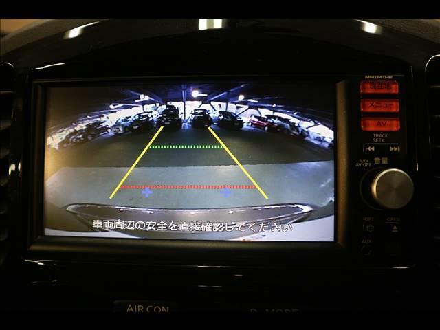 15RX 純正SDナビTV Bカメラ 17AW ETC(4枚目)
