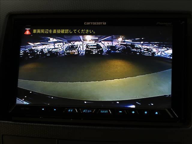 20G カロッテェリアHDDナビ ETC バックカメラ(4枚目)
