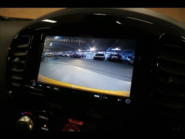 15RX VSelection SDナビ バックカメラ(4枚目)
