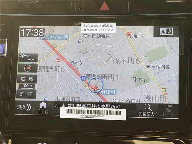 エレガンス 新車未登録 新品10型ナビTV バックカメラ ETC クリアランスソナー 衝突軽減  レーダークルーズ パワーシート AC100V スマートキー LED(3枚目)