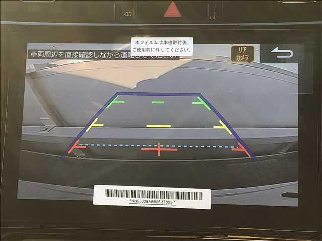 エレガンス 新車未登録 新品10型ナビTV バックカメラ ETC クリアランスソナー 衝突軽減  レーダークルーズ パワーシート AC100V スマートキー LED(4枚目)
