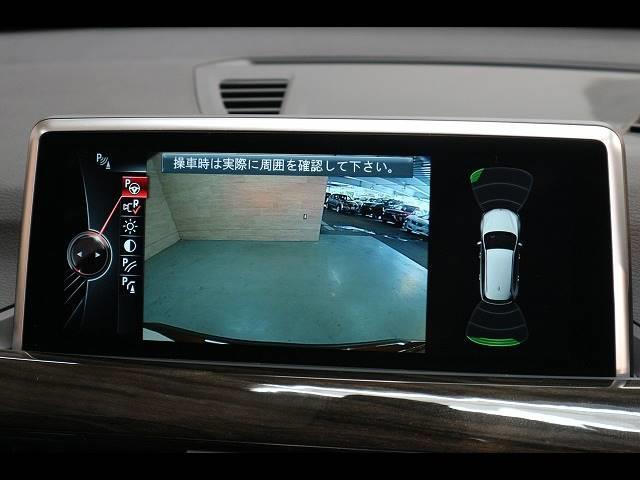 xDrive 18d ハイラインパッケージ 純正ナビTV バックカメラ 黒革 シートヒーター アクティブクルーズ ETC パワーバックドア パワーシート 衝突軽減 ディーゼル ワンオーナー 4WD(3枚目)