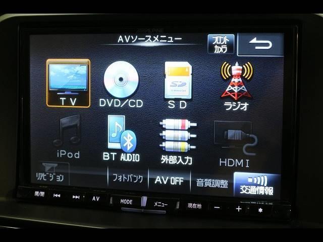 XD Lパッケージ ワンオーナー 8インチナビTV バックカメラ 黒革 シートヒーター RVM スマートキー ディーゼル HID 19アルミ Bluetooth アイドリングストップ 4WD(3枚目)