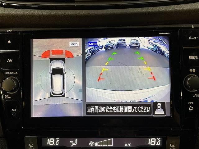 20Xi 4WD アラウンドビューモニター 純正9インチナビ プロパイロット LEDヘッドライト 純正アルミ ETC パワーバックドアを シートヒーター カプロンシート スマートルームミラー(5枚目)