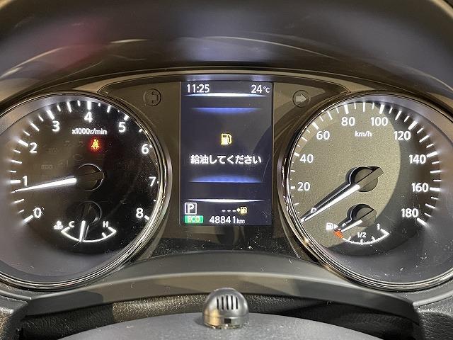 20Xi 4WD アラウンドビューモニター 純正9インチナビ プロパイロット LEDヘッドライト 純正アルミ ETC パワーバックドアを シートヒーター カプロンシート スマートルームミラー(31枚目)