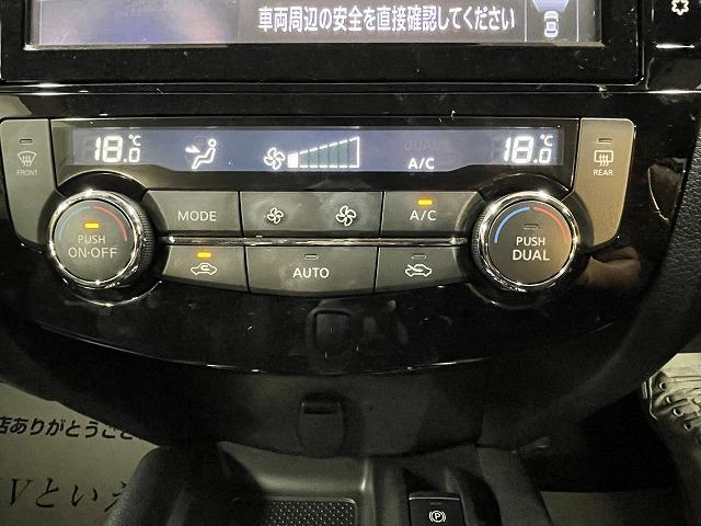 20Xi 4WD アラウンドビューモニター 純正9インチナビ プロパイロット LEDヘッドライト 純正アルミ ETC パワーバックドアを シートヒーター カプロンシート スマートルームミラー(34枚目)