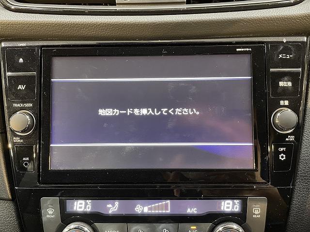 20Xi 4WD アラウンドビューモニター 純正9インチナビ プロパイロット LEDヘッドライト 純正アルミ ETC パワーバックドアを シートヒーター カプロンシート スマートルームミラー(35枚目)