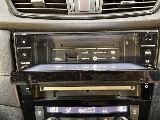 20Xi 4WD アラウンドビューモニター 純正9インチナビ プロパイロット LEDヘッドライト 純正アルミ ETC パワーバックドアを シートヒーター カプロンシート スマートルームミラー(36枚目)