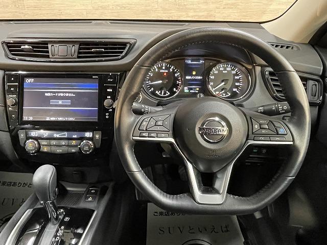 20Xi 4WD アラウンドビューモニター 純正9インチナビ プロパイロット LEDヘッドライト 純正アルミ ETC パワーバックドアを シートヒーター カプロンシート スマートルームミラー(39枚目)