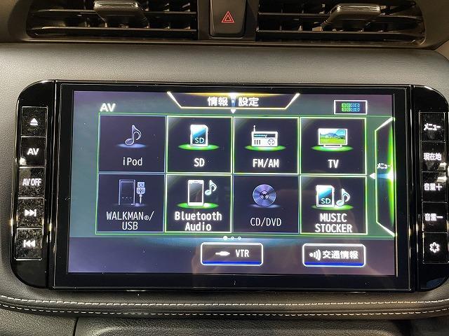 X 純正SDナビ 全周囲カメラ デジタルインナーミラー フルセグTV Bluetoothオーディオ レーダークルーズコントロール ハンドルヒーター USB接続 純正17インチホイール シートヒーター(28枚目)