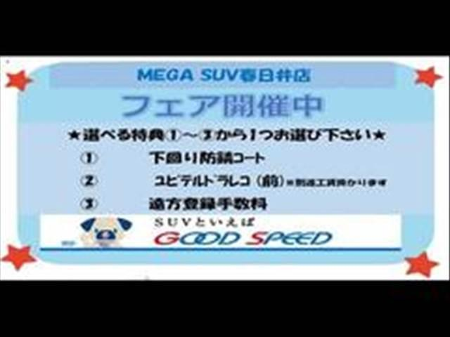 sDrive18i M Sport 純正HDDナビ スマートキー(2枚目)