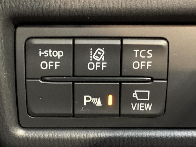XD プロアクティブ マツダコネクトナビ 全周囲 衝突軽減 レーダークルーズコントロール レーンキープ クリアランスソナー アラウンドビュー ETC Bluetoothオーディオ ヘッドアップディスプレイ(21枚目)