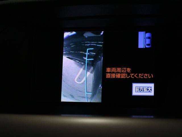 レクサス RX RX450h Fスポーツ サンルーフ レザー フルセグ